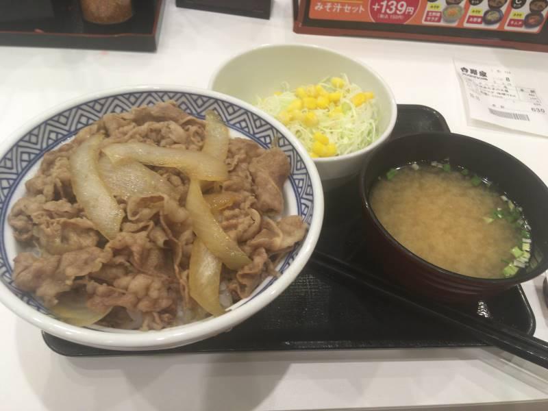 牛丼 アタマの大盛と生野菜みそ汁セット(Aセット)