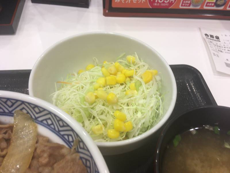 キャベツとコーンのサラダ:牛丼  アタマの大盛と生野菜みそ汁セット(Aセット)