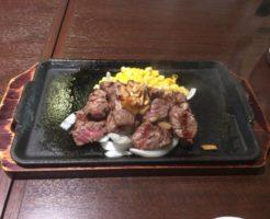 いきなり!ステーキ墨田大平店で食べた乱切りカットステーキ