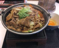2019年10月 吉野家の「牛すき鍋膳」