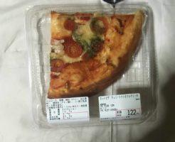 OKのカットピザ チェリートマトのマルゲリータ