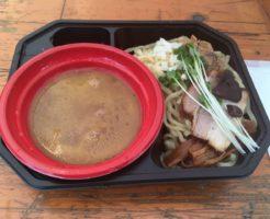 竹末食堂 大つけ麺博2019のつけ麺 ℃濃厚帆立ソースの鶏つけ麺 トリュフの香りと共に