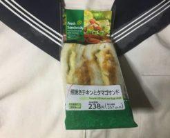 パッケージ:照り焼きチキンとタマゴサンド|まいばすけっと