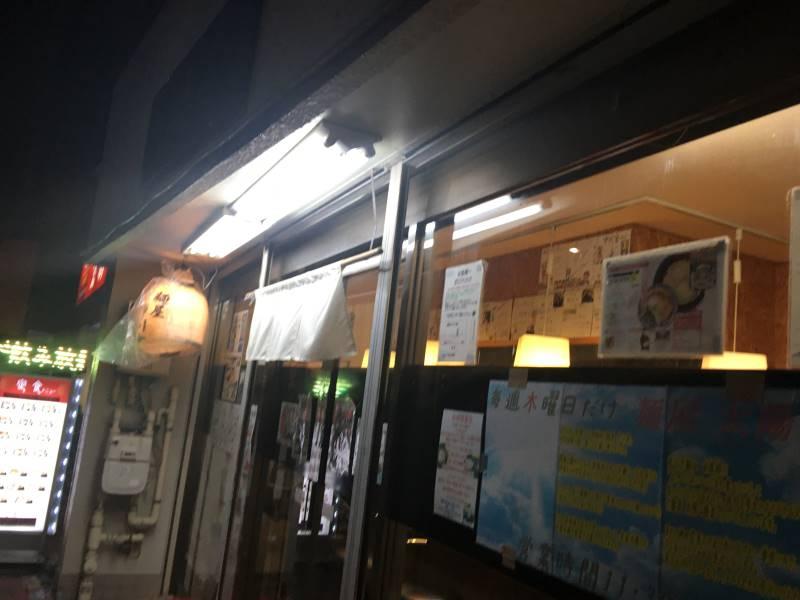 麺屋頂中川會店舗入り口
