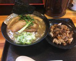 濃厚魚介鶏らーめん820円とくずチャーシュー|麺屋頂中川會