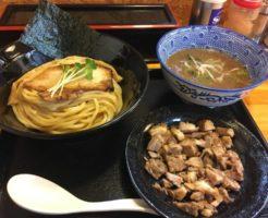 麺屋 頂 中川會のつけ麺