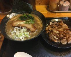 らーめん &くずチャーシュー麺屋頂中川會