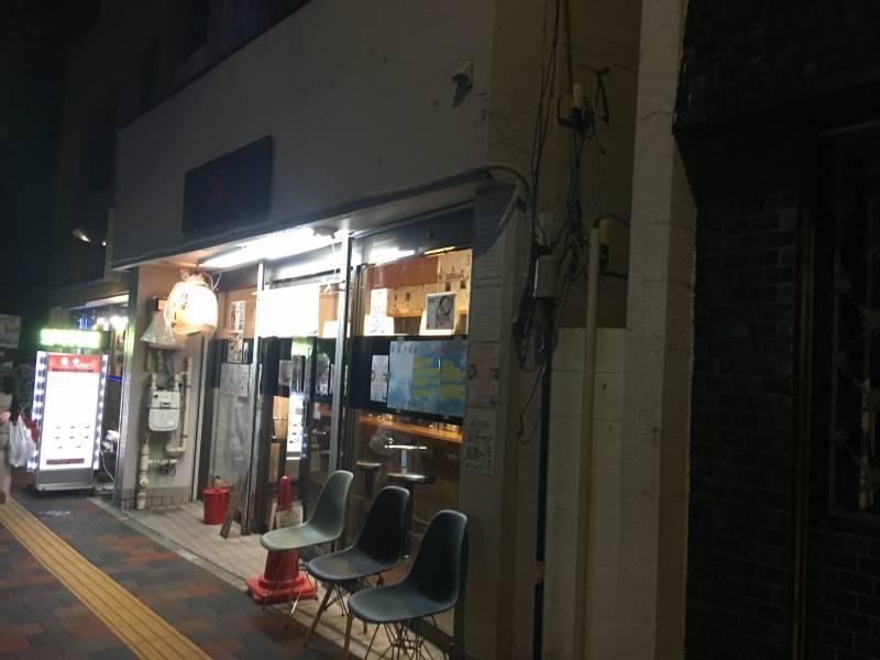 店舗外観 麺屋頂中川會