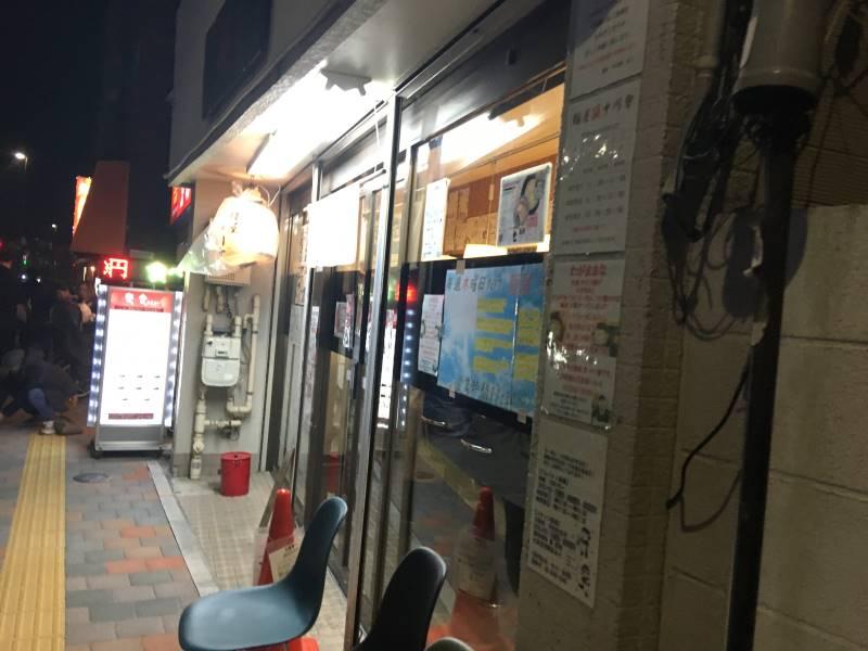 京成曳舟駅 ラーメン屋 麺屋頂中川會の夜営業の時間