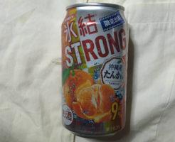 キリン 氷結 ストロング STRONG 沖縄たんかん