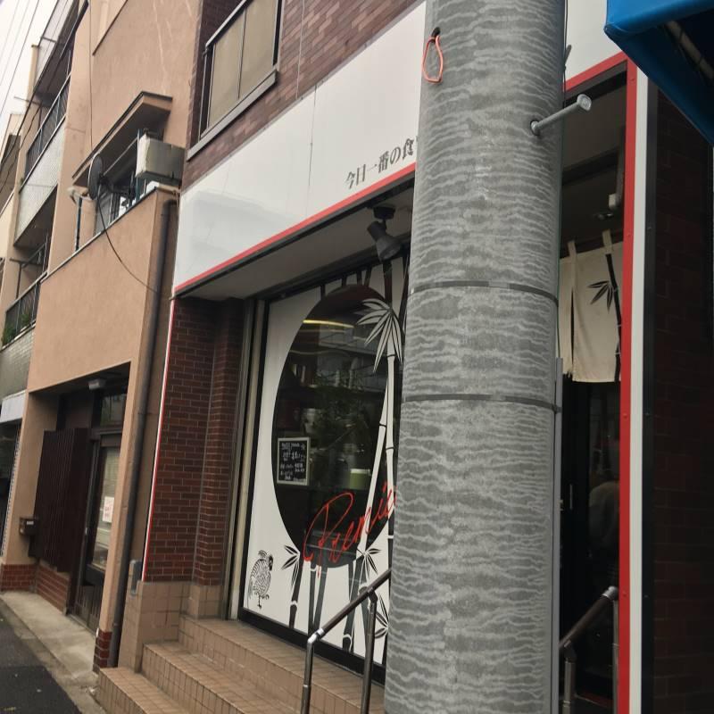 店舗外観|竹末東京プレミアム