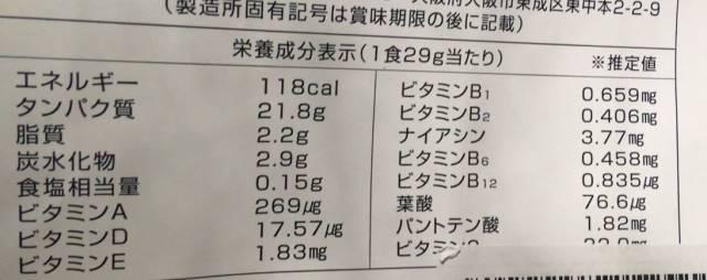 GronG プロテイン ホエイプロテイン100 ココア風味 1kg 国産