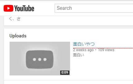 ミニサーモンのYouTubeチャンネル