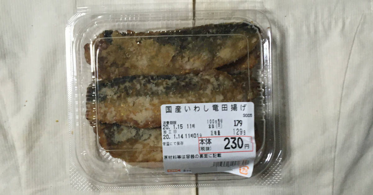 国産いわし竜田揚げ|オーケー