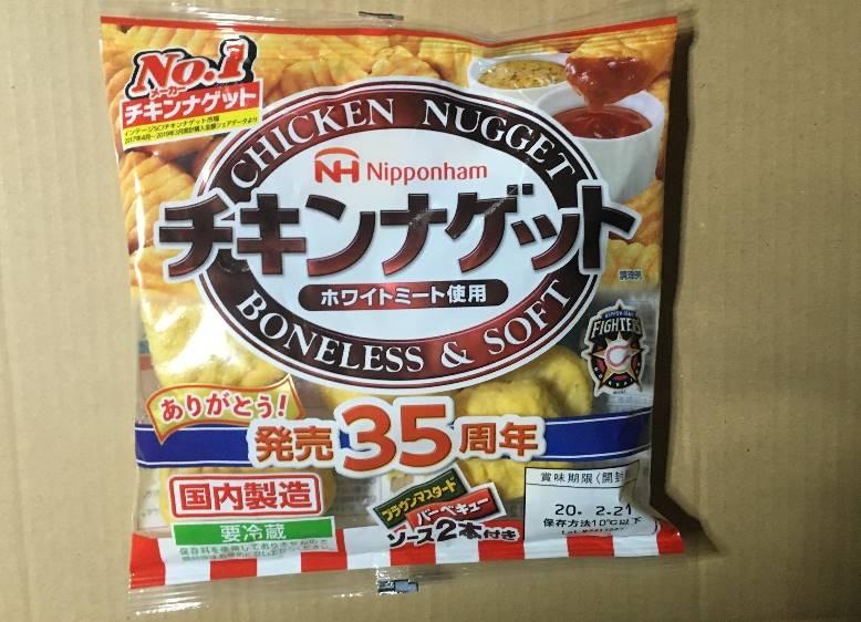 パッケージ:日本ハムのチキンナゲット