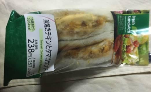 照り焼きチキンとタマゴサンド(まいばすけっと)