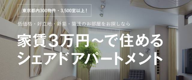 x-house.co.jp