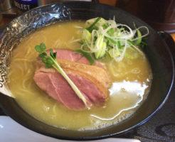 麺屋太陽の鴨のせ鶏白湯