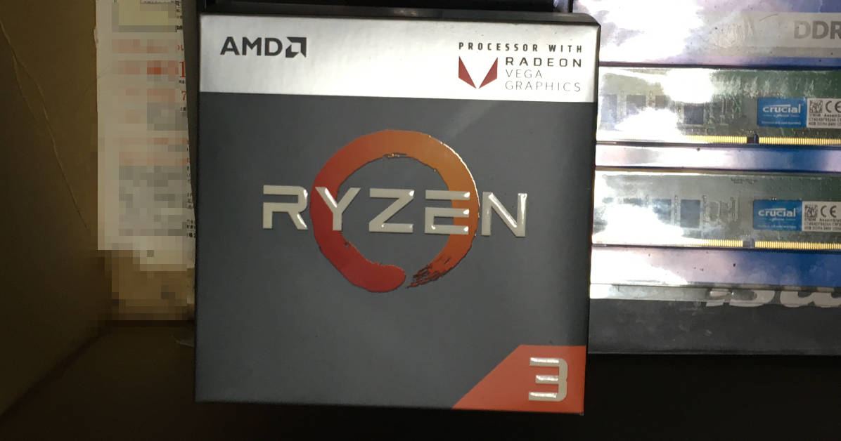 CPUは、AMDのRyzen3