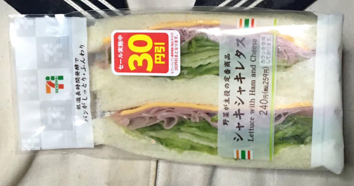 シャキシャキレタス セブンイレブンのサンドイッチ
