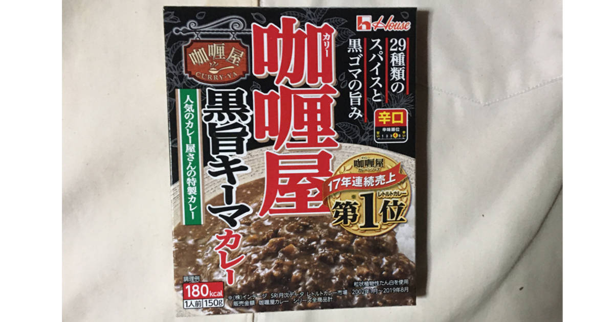 ハウス食品 カリー屋黒旨キーマカレー 辛口 150g