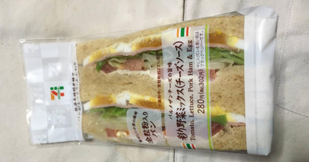 彩り野菜ミックス(チーズソース)|セブンイレブンのサンドイッチ