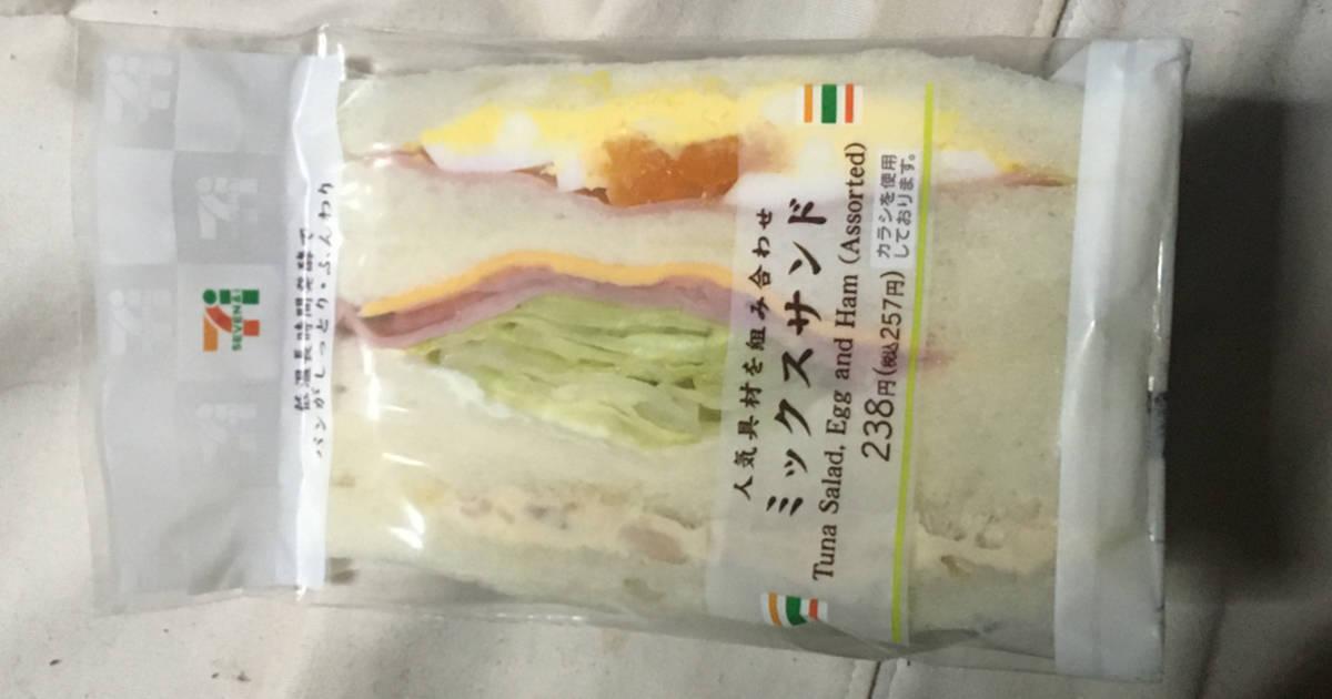 ミックスサンド|セブンイレブンのサンドイッチ