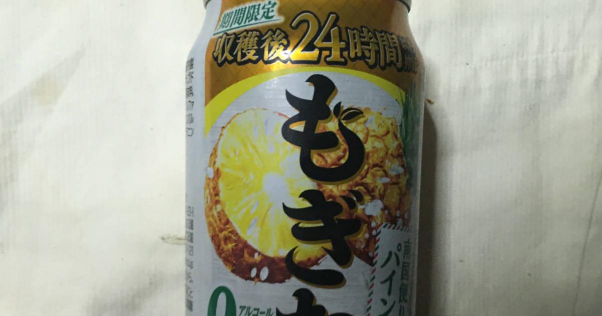 缶のパイナップルの絵