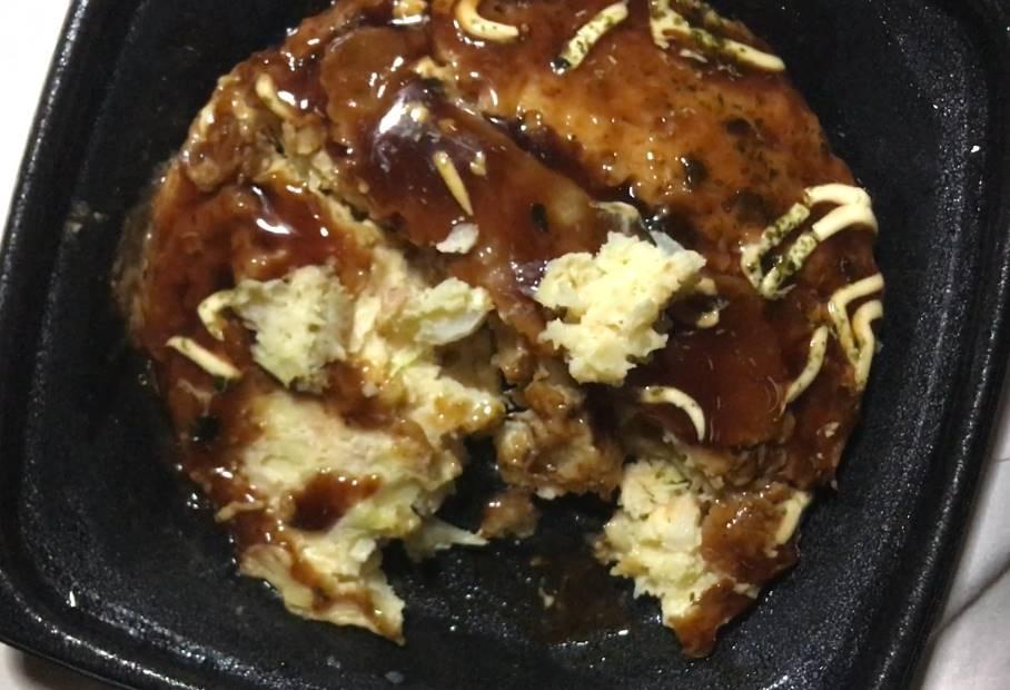 ローソン1/2日分の野菜が摂れる お好み焼き豚玉