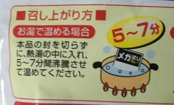 湯煎の調理例