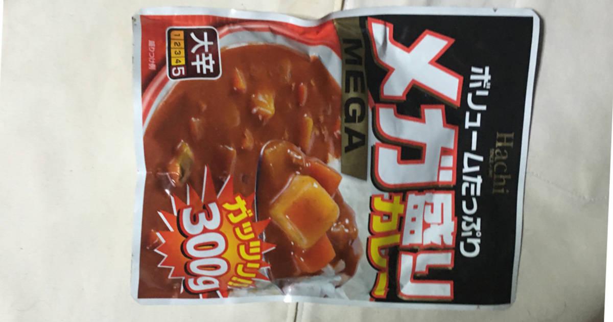 【ボリュームたっぷり!】メガ盛りカレー大辛|ハチ食品