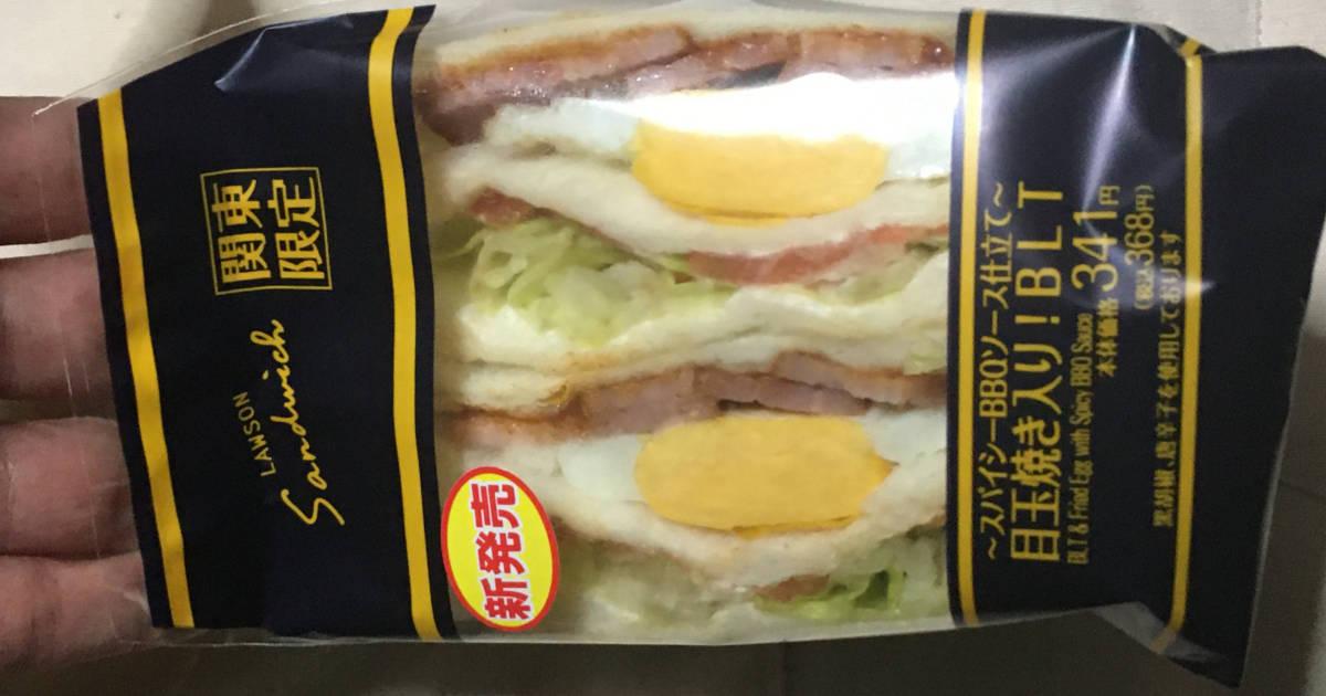目玉焼入りBLT~スパイシーBBQソース仕立て~ |ローソンのサンドイッチ