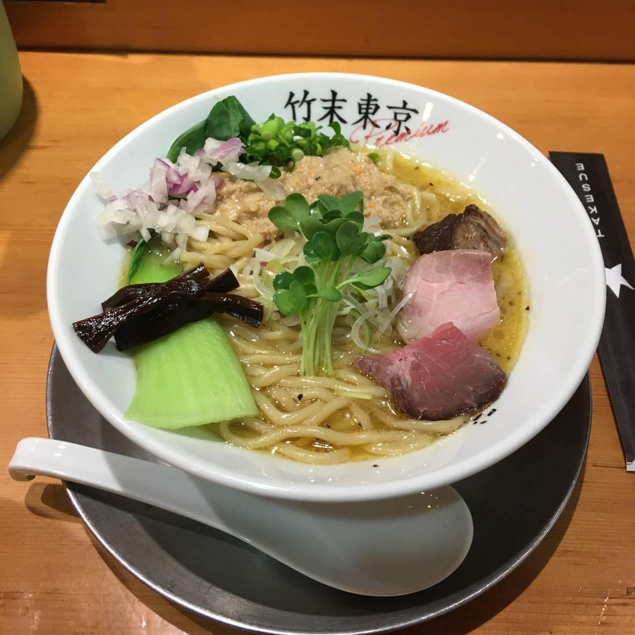 竹末東京プレミアムの鶏ホタテそば  2020年4月21日