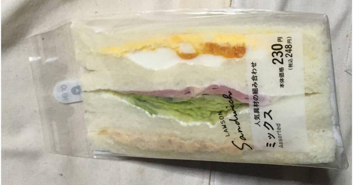 ミックス|ローソンのサンドイッチ