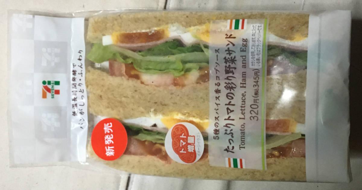 たっぷりトマトの彩り野菜サンド(トマト増量)|ローソンのサンドイッチ