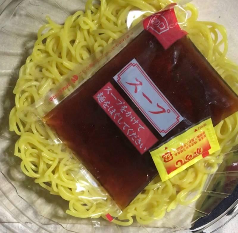 醤油だれ 直火焼豚チャーシューの冷やし中華のスープとカラシ