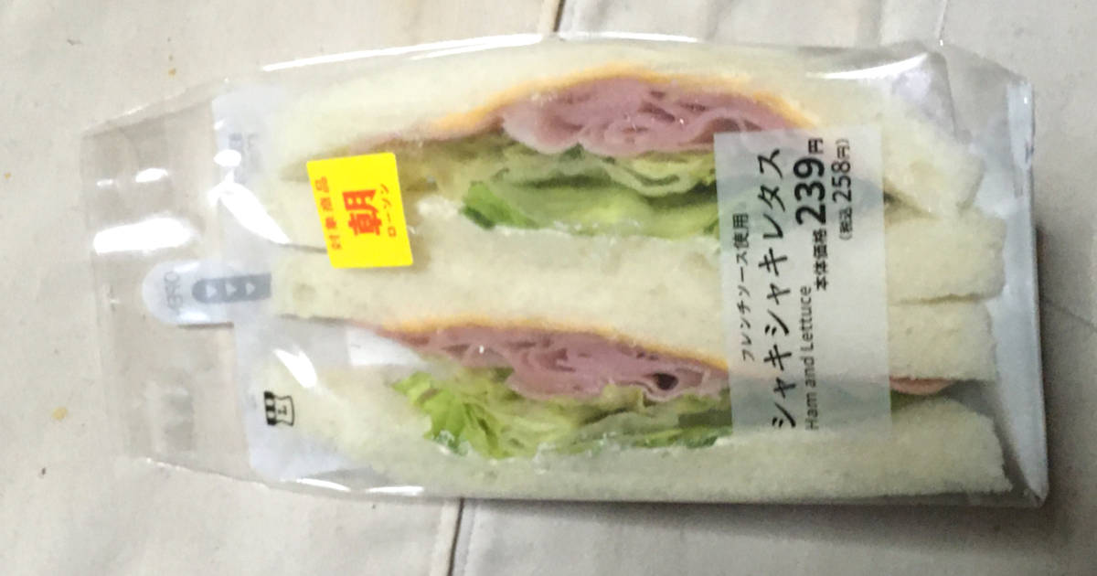 シャキシャキレタス|ローソンのサンドイッチ