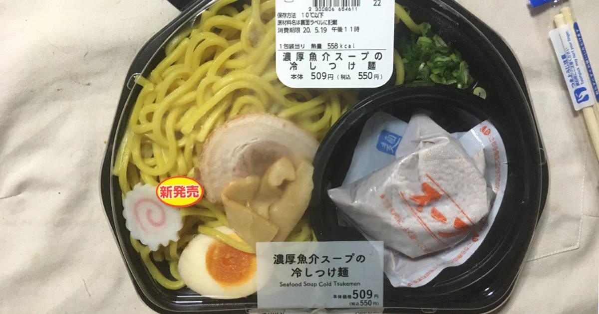 スープ 魚介