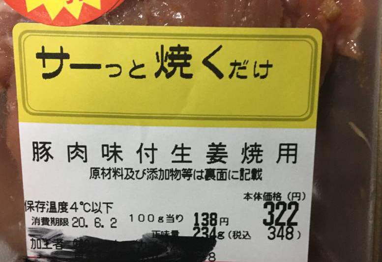 価格と容量
