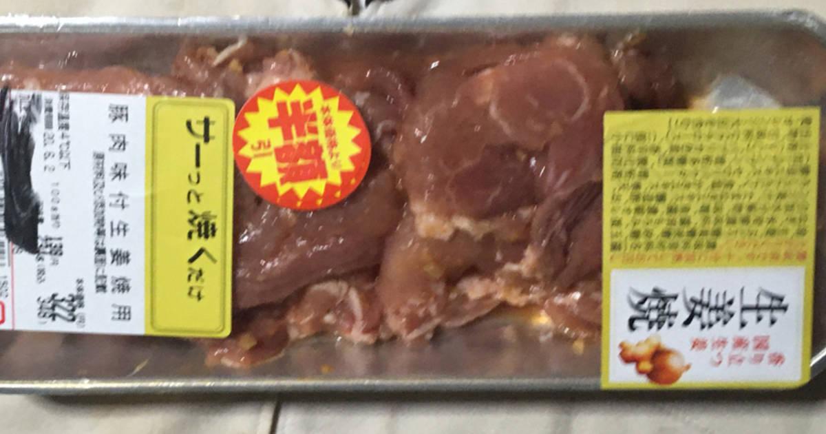 豚肉味付け生姜焼き用