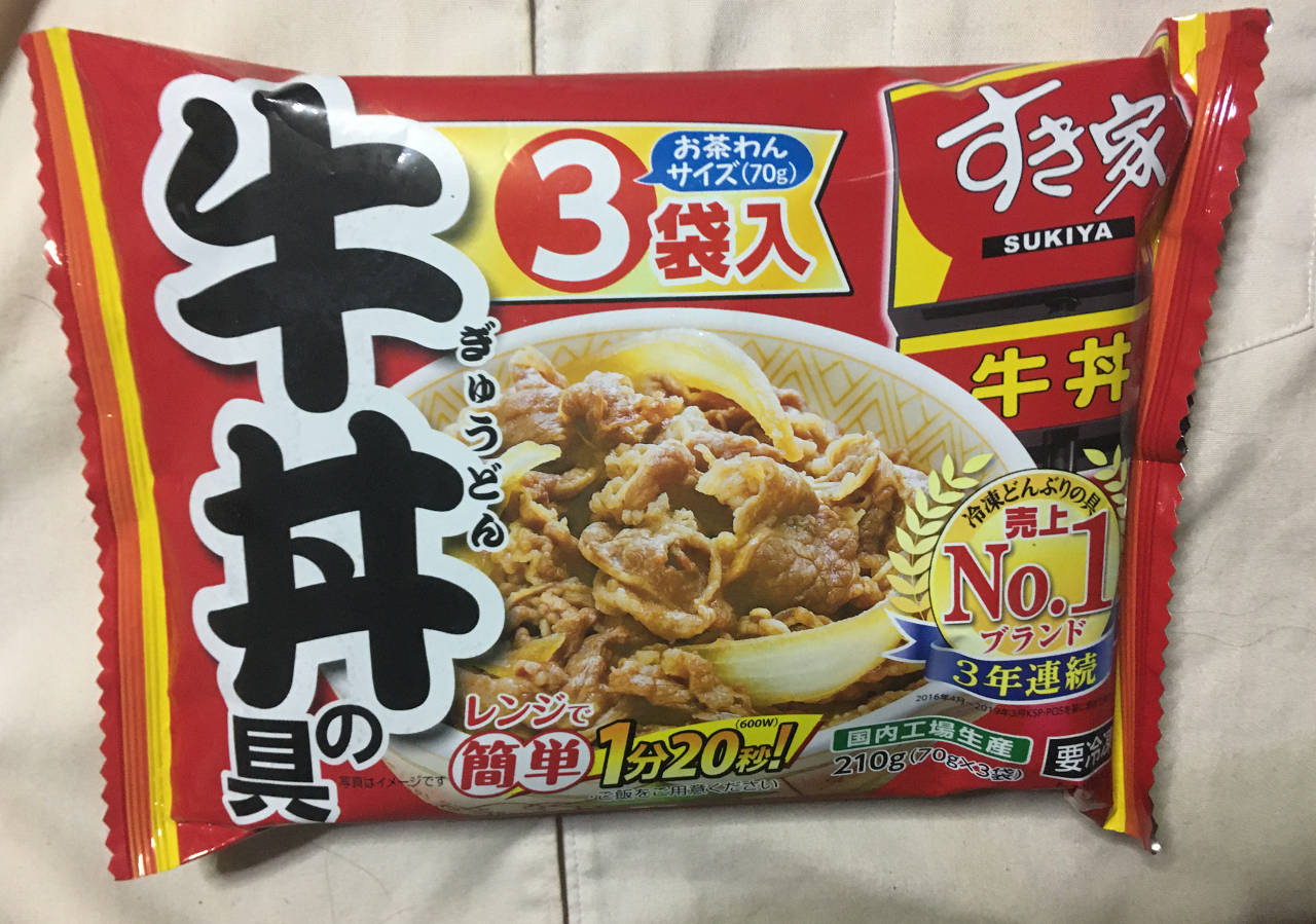 すき家牛丼の具(3袋入り)|冷凍食品