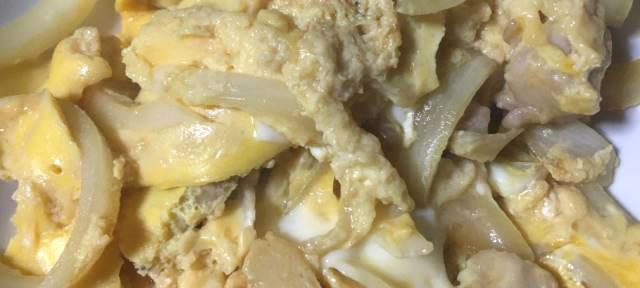 親子丼の具 玉子とタマネギと鶏肉
