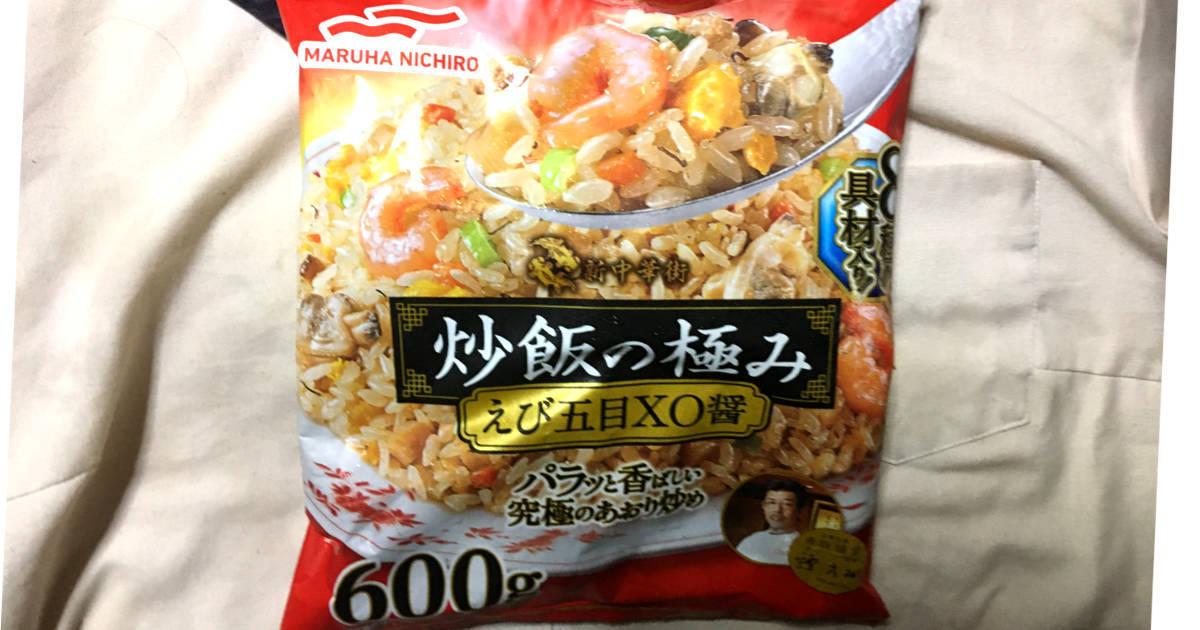 マルハニチロ 炒飯の極み えび五目XO醤 600g