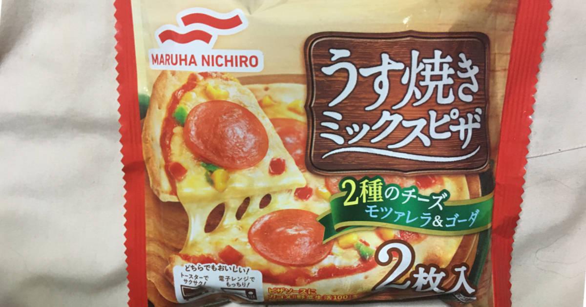うす焼きミックスピザ|マルハニチロ