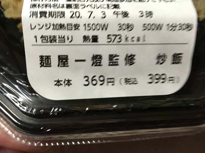 パッケージの価格表記