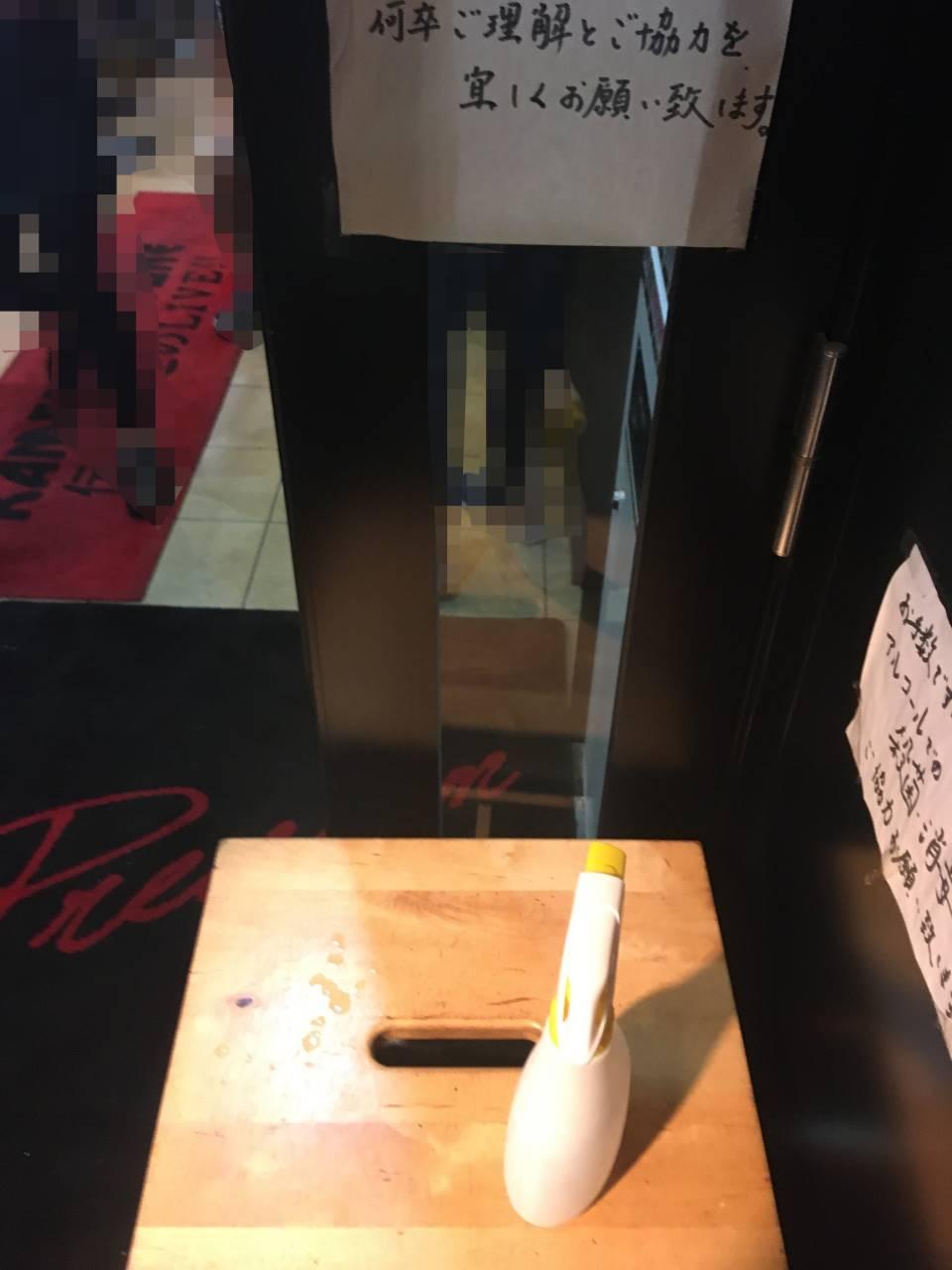 入口に据え置きのアルコールスプレー