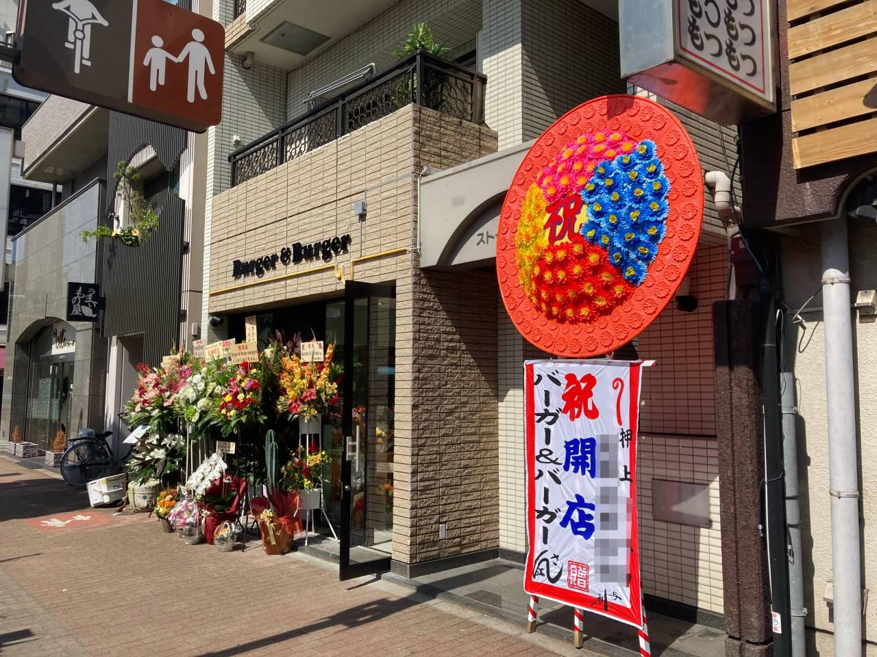 店舗の前に花が沢山