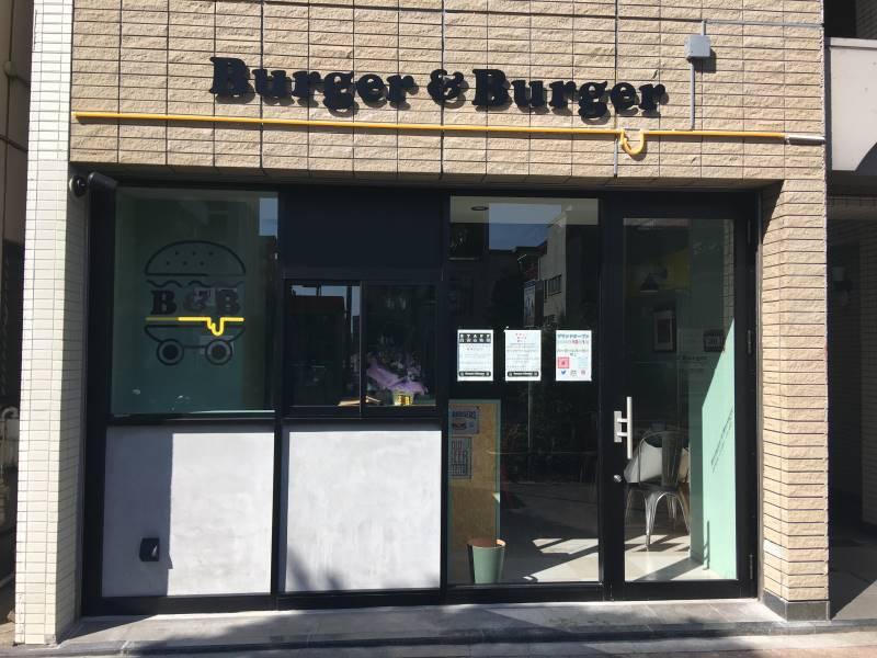 burger & burger店の外観