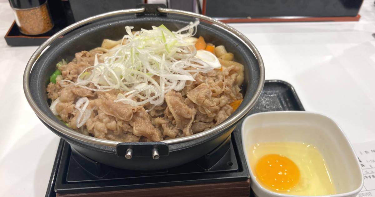2020年10月版の吉野家の牛すき鍋膳単品大盛