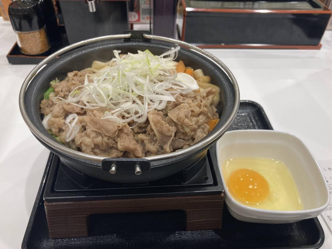 牛すき鍋膳単品大盛2020年10月版
